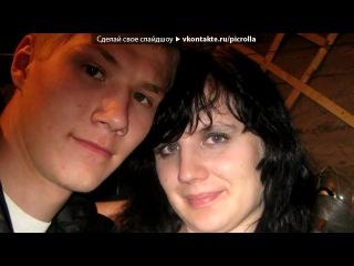 �28 ��� 2011� ��� ������ ������ - � ���� �������. Picrolla